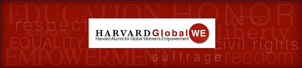 Harvard Global WE